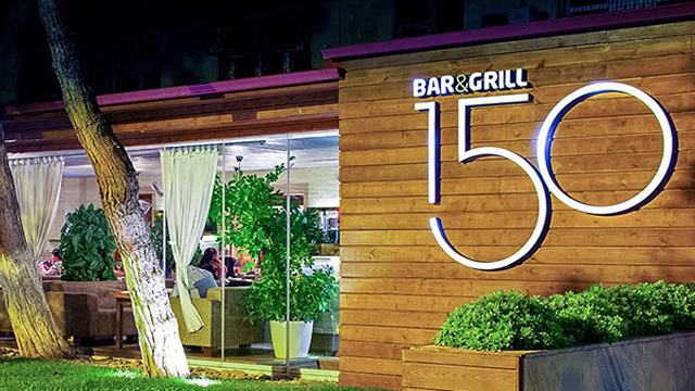 150 BAR&GRILL